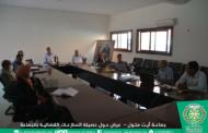 جماعة أيت ملول - الرئيس والمكتب المسير يعقد لقاءً لعرض حصيلة المنازعات القضائية بالجماعة